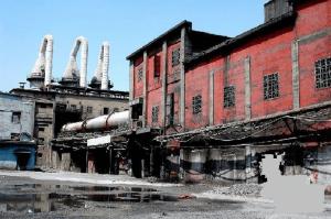 1966 mnsheng factory