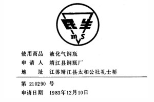 1983-minsheng-brand