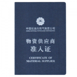 China National Petroleum Corporation material supplier