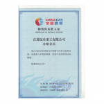china gas supplier