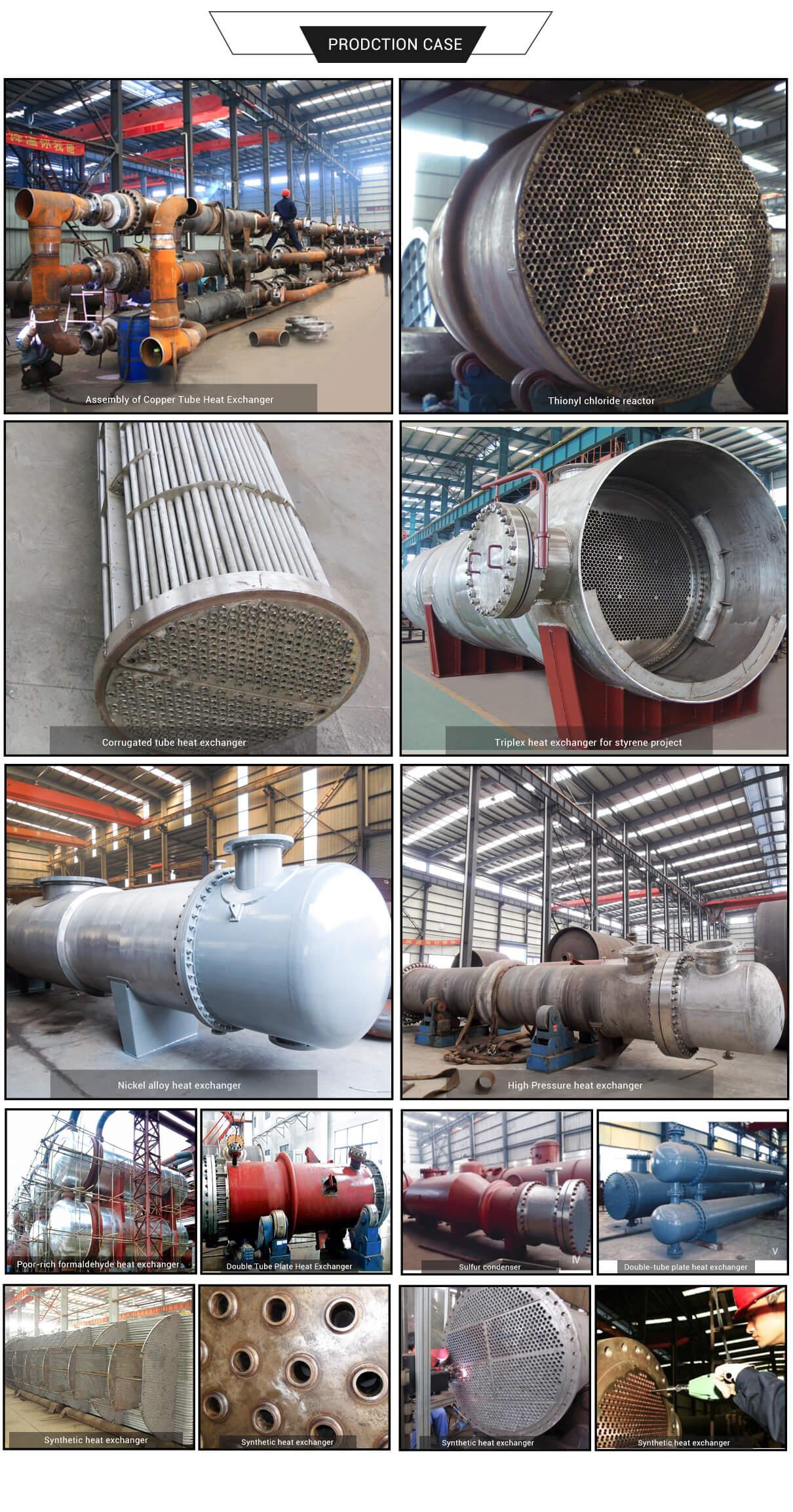 heat exchanger case